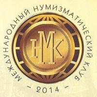 Rus moneta ru за сколько можно продать монету 1993 года
